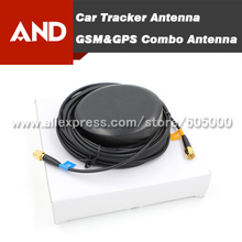 Free Shipping GSM GPS Antenna combination Antenna, 3M Cable,Screw mount type