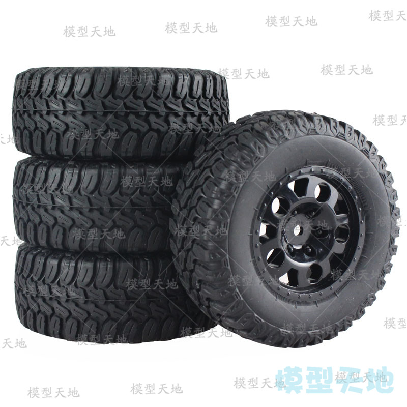cheap hpi rc cars with 4x4 Rims Wheels on Hostile All Terrain Rear Tire Set For Hpi Baja 5b in addition Baja Mt Tires likewise Prweb11398691 also Traxxas Revo 2 5 moreover Rc Dual Nitro Engine.