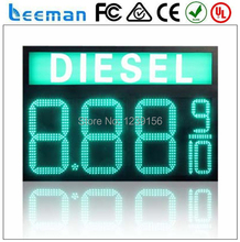 leeman 10inch waterproof 7segment Digital led gas price sign/led oil station display/led fuel gasoline board panel hot products