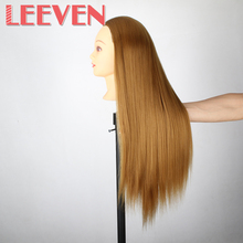 27#,613#,4# Fiber Long Hair Styling Hairdressing Training Head 620g/Pcs 22 Inch With Makeup And Without Makeup High Quality