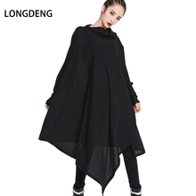 2017 Autumm Loose Soild Black Women Pregnant Dresses Sexy Long Sleeve Irregular Hem For Women Clothiong Casual Dress 17396(China)
