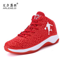 2017 Brand Mens Breathable Basketball Shoes Outdoor High Top Air Mesh Sneakers Ultra Boost Jordan Ankle Boots Shoes Basket Homme(China)