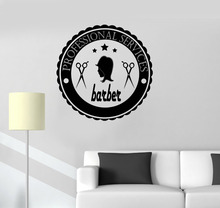 Barber Logo Vinyl Decal Hair Salon Hairdresser Barbershop Wall Stickers Window Wall Decor Round Removable Art Decals Mural ZB545(China)