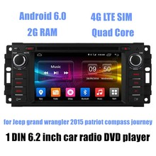 "6.2"" inch Touch Screen Car DVD Player for Jeep grand wrangler 2015 patriot compass journey radio stereo 1 din(China)"