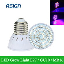 Perfect Design E27 GU10 MR16 LED Grow Light Accelerated Growth SMD2835 220V Hydroponic Lights 36 54 72LEDS