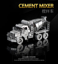 HK NANYUAN CEMENT MIXER Engineering vehicle 3D Puzzle Toys Metal Assembly Model A Collection of Military Fans 2 Sheets Artillery