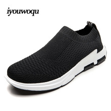 IYOUWOQU Men's Sport shoes 2017 Newest Running shoes For Men Sneakers Outdoor shoes Summer Breathable mesh Running sheos Black