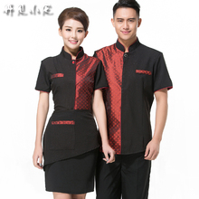 2017 New KTV Workwear Men And Women Contrast Color Top+Apron Set Uniform Cheap Hotel Hotpot Working Clothes Sales Free Shipping(China)