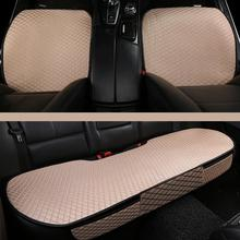 New cool and breathable Car seat cushions for ssang yong ssangyong actyon korando kyron rexton xlv Seat cordoba toledo ateca