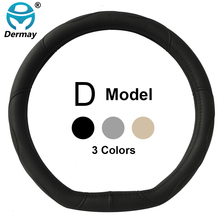 D Ring Car Steering Wheel Cover Leather For Volkswagen VW Golf 7 GTi Mk7 Golf7 Scirocco Sagitar Lavida Polo 2015 Car Accessories(China)