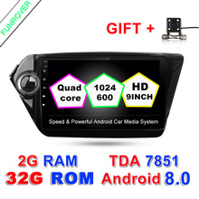 android 8.0 2G+32G Car dvd player 9 inch gps navigation for Kia k2 RIO 2010 2011 2012 2013 2014 2015 car stereo car radio wifi(China)