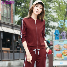 SYJK New 2-piece spring autumn women leisure sports set suit sportswear loose tracksuit long pants zipper sweatshirts for ladies(China)