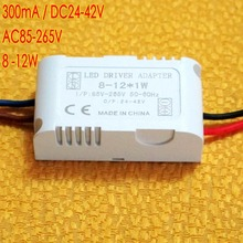 300mA (8-12)x 1W Led Driver 8W/9W/10W/11W/12W Power Supply AC 85V~265V 110V 220V for LED lights