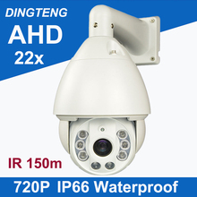 AHD CCTV Security High Speed Dome PTZ Camera 720P 1280x720 1/3 Sony CMOS 22X Zoom Laser IR LEDs High Speed PTZ Dome IP66