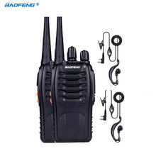 2x BAOFENG BF-888S UHF 400-470MHz 5W 16CH Ham Two-way Radio Walkie/Talkie  LB0534