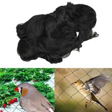 15x20M Nylon Poultry Net Anti Birds Net Chicken Netting Sports Game Bird Net Garden Orchard Protection Pest Control Tools