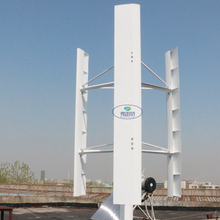 1000w 24v vertical wind turbine generator low RPM of 200,wind generator 24v/48v/96v three phase 50HZ 3 blades no noise(China)