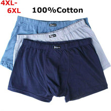 CARFANTE  100%Cotton  Men Underwear Boxers Short Underpants Plus Size  Underpants   3piece /lot M5309  4XL-6XL