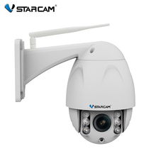 VStarcam Wireless PTZ Dome IP Camera Outdoor 1080P HD 4X Zoom CCTV Security Video Network Surveillance Security IP Camera Wifi