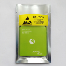 Newest High Quality Battery JY-G3 For JIAYU G3 G3S G3C G3T 3.7V 3000mAh Mobile Phone Batterie Rechargeable Accumulator Tracking