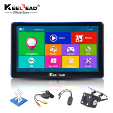KEELEAD 7 inch HD car GPS Navigation 800Mhz/FM/8GB bluetooth AVin Navigator 2017 Maps For Russia/ Europe/USA+Canada TRUCK Navi(China)