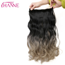 HANNE Long Wavy 5 Clips In Extension Black To Dark Blonde Heat Resistant Synthetic Hair Extensions Clip In Hair Weave