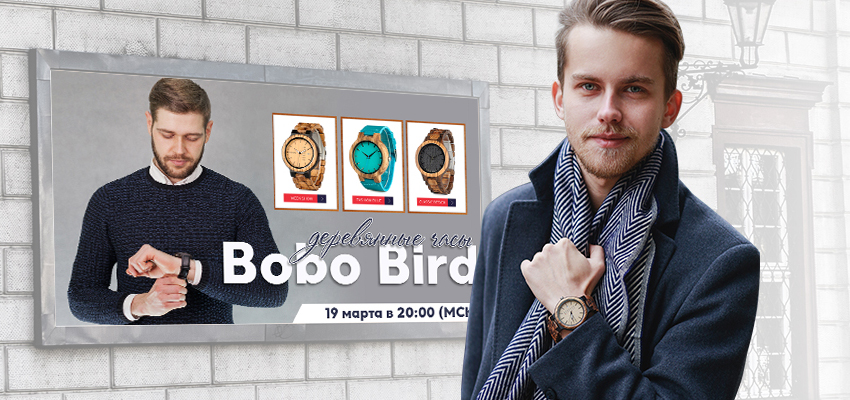 o26 watches