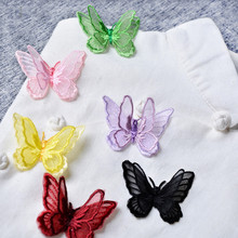 10PCS stereo double layer butterfly  Self adhesive  lace fabric applique patch clothes mend modification accessories RS779