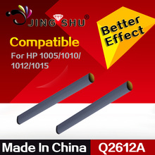 1pcs Grade A fuser film Q2612A 1010  with grease compatible for HP 1005 1010 1012 1015 1018 1020 1022 3015 printer