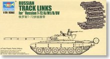 Trumpeter Scale military models 06623 T-72A/M1/B/BV main battle tank with splice type crawler