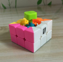 New YJ YongJun YuLong Magic Cube 3x3x3 Speed Puzzle Plastic 3 Layers Cubo Magico Learning & Educational Toys Special Toys(China)