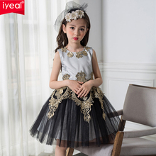 IYEAL 2017 Black and Gold Princess Vintage Girl Dresses Embroidered Formal Party Girl Christmas Princess Kids Clothes(China)