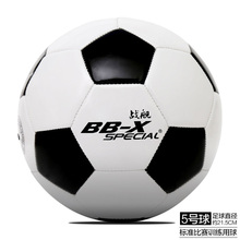 2017 High Quality Official Size 5 Football Ball Material PU Professional Competition Train Durable Soccer Ball(China)