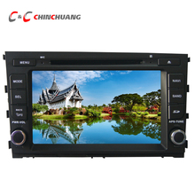 Car DVD Player for Hyundai Mistra 2013 2014 with GPS Navigation Radio TV BT SWC USB/SD+Free 8G Map+Free Analog TV Antenna !!(China)