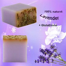 100g  lavender and glutathione handmade natural soap skin whitening soap for black skin halal soap face whitening soap