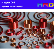 Speaker Copper Coil Air Antenna