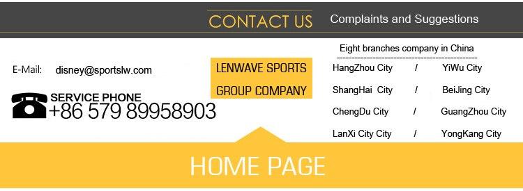 lenwave sport (2)