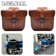 2 x Motorcycle Saddle Side Bags PU Leather Motor Luggage Bag Chopper Bike Tool Bags for Harley Sportster XL883 XL1200
