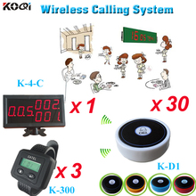 Electronic waiter buzzer beeper service 1 number display with 3 watch wrist and 30pcs table button for customer use