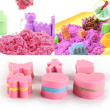 DIY Children Kids 100g Magic Colorful Sand Handmade For Polymer Plasticine Non Toxic air drying light clay slime-toys #XTT