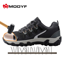 Modyf men steel toe cap work safety shoes casual reflective breathable outdoor boots puncture proof protection footwear(China)