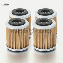 4 Pcs Motorcycle Oil Filter case for Yamaha TTR250 WR250F WR400F WR426F YZ250F YFP350 YZ400F(China)