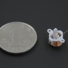 Electromagnetic rudder  Nano 0.12-0.68g Magnetic Actuator Micro UAV Ornithopter DIY micro Plane parts