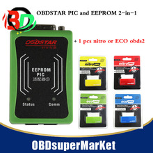 OBDSTAR PIC and EEPROM 2-in-1 Adapter for X-100 PRO Auto Key Programmer get 1pcs nitro OBD2 or ECO OBD2 tool free(China)