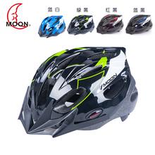MOON High Quality Kids Bicycle Helmet PC+EPS Ultralight Children Cycling Helmet 16 Air Vents Safety Kids Bike Helmet