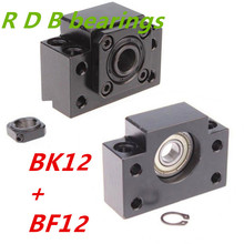 Free shipping BK12 BF12 Set : one pc of BK12 and one pc BF12 for SFU1605 Ball Screw End Support CNC parts