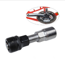NEW Bike Bicycle Metal Crank Extractor PRO Crank Extractor And Bottom Bracket Removal Repairing Tools Set