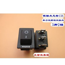 KCD5 Ship Type Archives Foot Boat Shaped Power Supply Double Control Switch Pole Double Throw Switch Household Electric Switch(China)