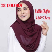 muslim scarf hijab plain bubble chiffon printe solid color shawls good styles latest 2016 good for summer and winter