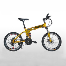 Folding bike folding bicycles 21 speed 20 inch folding mountain bike double disc brakes variable speed mountain bike